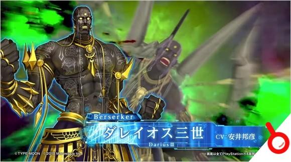 《Fate/EXTELLALINK》公布阿周那大流士參戰