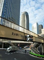 Borderland (DameBoudicca) Tags: tokyo tokio 東京 japan nippon nihon 日本 japón japon giappone shibakōen 芝公園 atago 愛宕 modernarchitecture skyscraper urban pedestrianbridge street gata rue strase strada