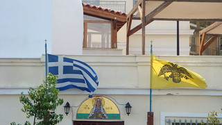 Greece & Byzantine Flags