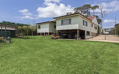 873 Princes Highway, Engadine NSW