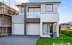 10 Arcadia Street (off Farmland Drive), Schofields NSW