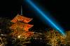 Right / Light (mntkondr) Tags: japan kyoto kiyomidera temple night beam tower fujifilm xh1