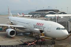 B-HWM | Airbus A330-343 | Dragonair (james.ronayne) Tags: hong kong chek lap kok hkg vhhh bhwm airbus a330343 dragonair aeroplane plane airplane aircraft aviation flight flying jet jetliner airliner canon 80d 100400m raw
