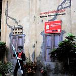 Somroung Knong Killing Fields Torture House Museum, Battambang thumbnail