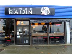 Ramen Raijin (knightbefore_99) Tags: ramen raijin kingsway noodle food japanese restaurant asian burnaby deep far vancouver bc city lunch art fast