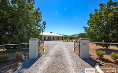 258-260 Forest Road, Tamworth NSW
