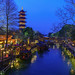 乌镇夜景 WuZhen at Night