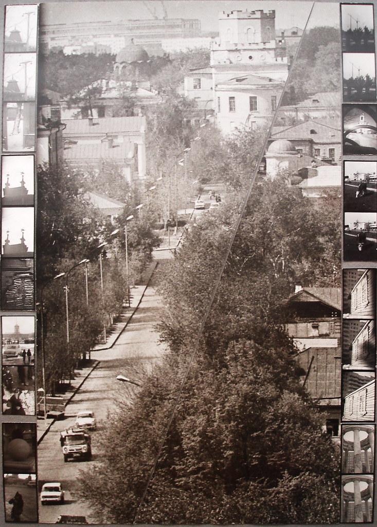 фото: Коллаж с видом на башню монастыря