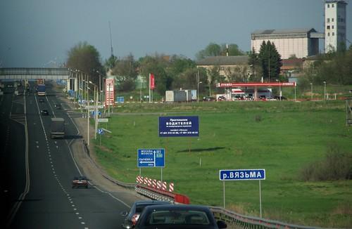 Smolensk_Oblast Novosel'skoe_sel'skoe_poselenie Minskoe shosse