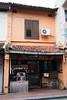 DSC01006.jpg (Kuruman) Tags: malaysia malacca lunch restaurant melaka マレーシア mys