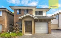 7/1 Roland Street, Greystanes NSW