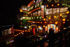 DSC01367_1 (Hiroyuki (佐藤大之)) Tags: taiwan taipei night jiufen shifen snapshot sony rx100m3 台湾 台北 九份 十分 national chiang kaishek memorial hall