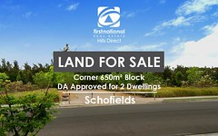 Lot 21 Spiller Street, Schofields NSW