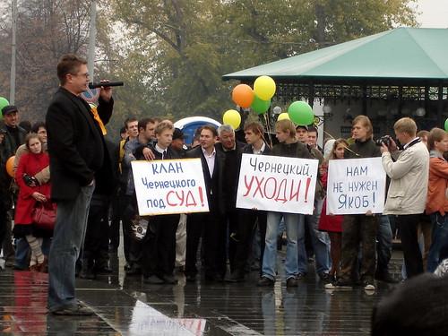 Митинг в Екатеринбурге в защиту выборов мэра ©  ayampolsky
