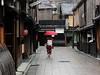 Maiko  Hanamikoji-dori Street KYOTO (atria2718) Tags: japan kyoto nippon 日本 京都 kimono maiko 舞妓 花見小路 people women umbrella 傘 rain 雨