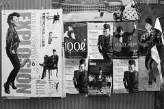 Ode to Yukari Onishi (Eric Flexyourhead) Tags: shinsekai 新世界 naniwaku 浪速区 osaka osakashi 大阪市 kansai 関西地方 japan 日本 city urban detail fragment poster advertisement ad promo yukarionishi japanese woman singer performer monochrome blackwhite bw ricohgr