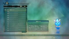 Ni-no-Kuni-II-El-Renacer-de-un-Reino-090318-029