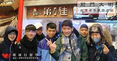 清北第五天 (1)