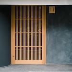 Japanese front door | PA201845 thumbnail