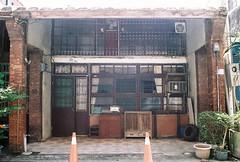 (YL.H) Tags: 底片 桃園 大溪 film taiwan kodak canon 500n 大溪老街 analog colorplus
