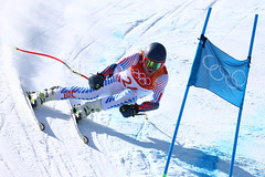 Olympic Winter Games PyeongChang 2018 - Day 7 (PyeongChang2018_kr) Tags: 2018평창 2018평창동계올림픽대회 2018평창동계패럴림픽대회 평창동계올림픽 7일차 pyeongchang2018 pyeongchangolympics pyeongchangparalympics olympics day7