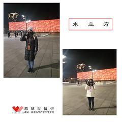 清北第五天 (2)