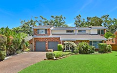 7 Myoora Place, Port Macquarie NSW