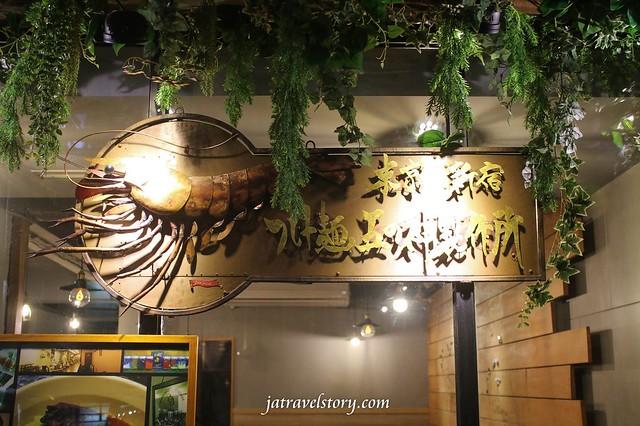 五之神製作所 超濃厚蝦沾麵推薦,每周推出限定口味拉麵!另外還有叉燒飯蝦油拌飯可以選擇【捷運市政府】東京五ノ神製作所 @J&A的旅行