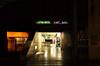 Perrache (Atreides59) Tags: rhone rhône lyon urban urbain street nuit night lumière lumiere lumières lumieres light lights metro métro pentax k30 k 30 pentaxart atreides atreides59 cedriclafrance