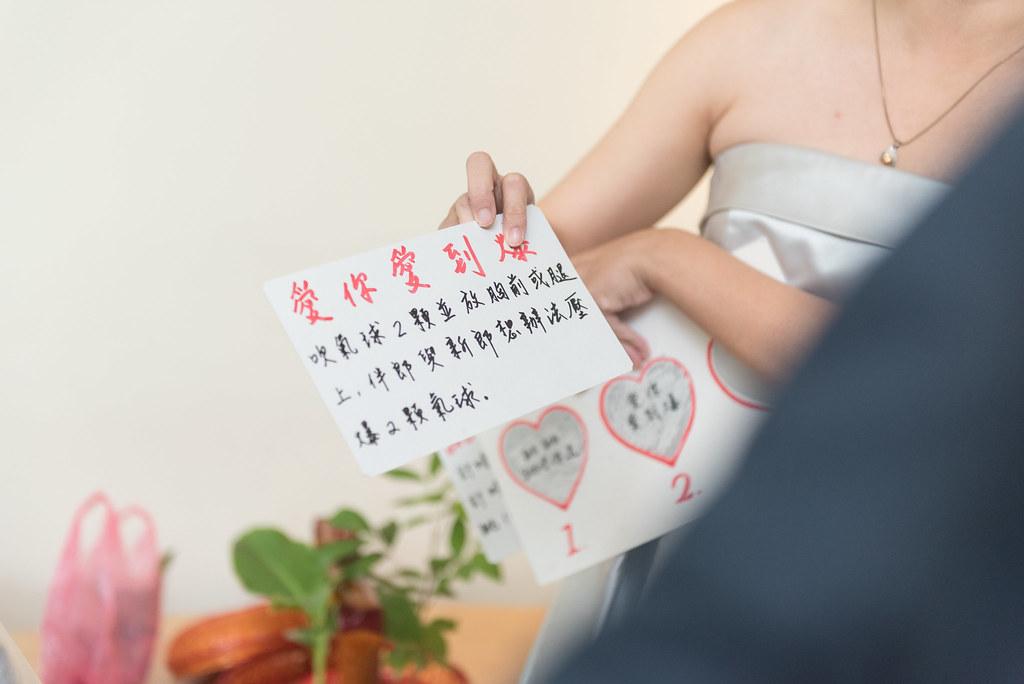 結婚婚禮紀錄彥伶與睿詮-78