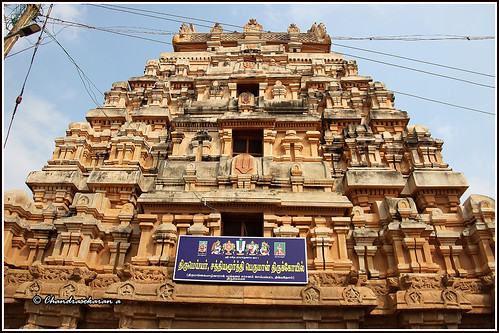 7678 - Satyamoorthi Temple , Thirumayam