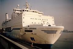 Ferry Ship Anna Karenina 1992 Russia IMO 7827225 (roli_b) Tags: ferry fähre ship schiff boat boot vessel anna karenina st peterburg stpetersburg leningrad russia russland ussr udssr imo 7827225