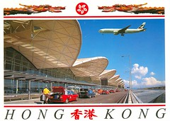 Hong Kong - Chek Lap Kok Airport 5x7 Size - TO TRADE (bdsuss) Tags: hongkong postcard airport