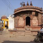 shrine, vrinadavan thumbnail
