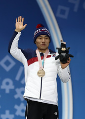 Paralympic_Medal_Ceremony_35 (KOREA.NET - Official page of the Republic of Korea) Tags: 2018 평창 메달시상식 2018평창동계패럴림픽 korea 2018pyeongchangwinterparalympic pyeongchangolympicplaza 평창올림픽플라자