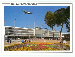 Israel - Ben Gurion Airport Larger than 6x6 - TO TRADE (bdsuss) Tags: israel bengurionairport airport postcard