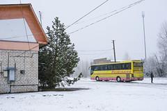 DSCF3075-22 (kim-walker) Tags: ukraine kiev chernobyl