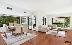 30a McMillan Avenue, Sandringham NSW