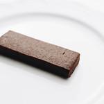 Healthy chocolate bar dessert on white background. thumbnail