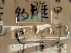 Picture Reflections (Mildred Alpern) Tags: chineseheads calligraphy reflections shadows vases fireplace lensbabyreflections