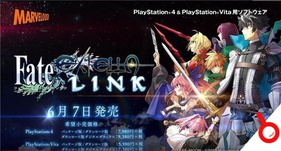 「祈禱之弓」羅賓漢將加入《Fate/EXTELLA Link》