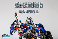 015 (capcomkai) Tags: jada neopsx tf5 tlk thelastknight prime optimus optimusprime knightop 最終騎士王 最後的騎士 變形金剛 柯博文 擎天柱