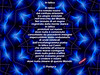 In bilico (Poetyca) Tags: featured image sfumature poetiche poesia