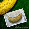 77/365 Tea Bag Art. Banana (Julia Faranchuk) Tags: juliafaranchukru mixedmedia бумага paper рисование drawing art artist художник чайныйпакетик чай творчество creativity проект365 365чай teabagart teabagartist teabag tea teabagartwork recycled reused банан banana