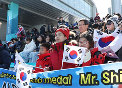 alpensia_biathlon_centre_03 (KOREA.NET - Official page of the Republic of Korea) Tags: pyeongchang alpensia alpensiabiathloncenter 2018평창동계올림픽 2018pyeongchangwinterparalympic paralympics 패럴림픽 바이애슬론 알펜시아바이애슬론센터