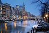 Skating on the Keizersgracht in the heart of Amsterdam (B℮n) Tags: amsterdam jordanezen ijzers winterse sferen hendrick avercamp ice age ijspret schaatsen stad dutch winter iceskating hollandse ijs gekte frozen canals amsterdamse grachten jordaan ijsplezier first downtown harsh winters chocolademelk gluhwein kinderen skating joy pleasure westertoren cold koud freezing skates people mokum geotagged grachtengordel netherlands nederland holland skate blades temperature rare occasion oudhollands keizersgracht ijsnota 7c 2018 2maart2018 100faves topf100