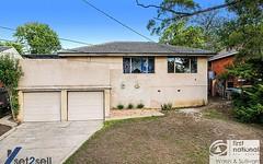 12 Petrina Crescent, Baulkham Hills NSW
