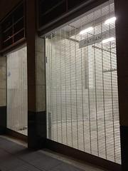 Entrance (JoeGarity) Tags: light gates entrance garage