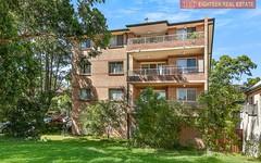 2/79 Bay St, Rockdale NSW