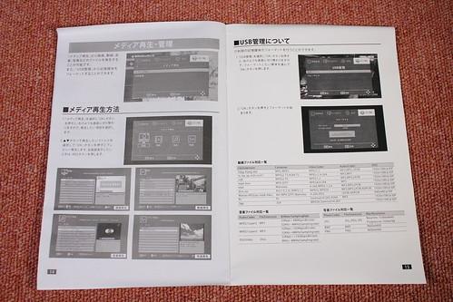 パソコン 画像33